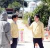 파주시, 아프리카돼지열병(ASF) 4천927두 안락사 완료