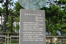"""[청로 이용웅 칼럼]부산문화재단의 """"부산發 남북문화교류 진단"""""""