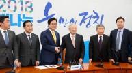 손경식 경총 신임회장 더불어민주당 예방