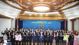 [동영상]'2018 글로벌 경제문화발전대상'시상식