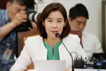 박경미 의원, 부정적 인상 주는 '접대비' 용어 바꾼다