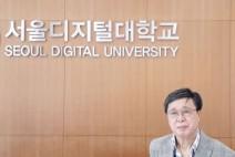 [청로 이용웅 칼럼] 교육부 & 2021학년도 제2학기 '온라인 강의'의 새 출발
