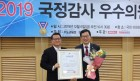김한정 국회의원, 4년 연속 국정감사 우수의원상 수상 영예!