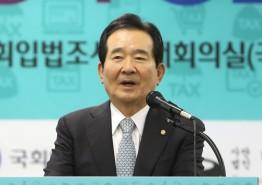 정세균 국회의장, '국회법'개정안 대표 발의