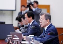 文대통령, '드루킹 특검법' 국무회의 심의·의결