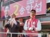 """김형오 전 국회의장, """"송한섭 후보가 양천구에서 정치적인 미래와 승부를 걸고 싶다는 의지 표명에 공천 결정"""""""