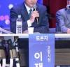 """민주화운동 기념사업 '고양 민주주의 선포식 및 포럼' 개최...""""진실 · 민주 · 평화가 꽃피는 고양시"""""""