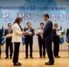 이만희 국회의원, 한국여성유권자연맹 우수국회의원상 수상