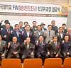 동국대학교 PIA민간조사(탐정) 최고위과정  입교식 개최
