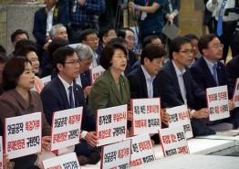 '드루킹 특검'을 요구하며 본회의장 입구 가로막은 자유한국당