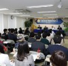 HWPL 서대문종교연합사무실 제2회' 종교인 대화의 광장' 토론회 진행