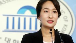 김수민 의원,온라인 게임 성희롱 처벌법 발의