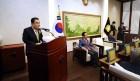 문희상 국회의장, '국회의장단 퇴임식' 참석