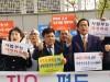"""[SNS포토] """"사법부 개혁을 위한 특별재판부를 설치하라"""""""