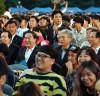 제70주년 제헌절 특집 국회 열린음악회 개최