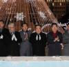 문희상 국회의장, 국회 성탄트리 점등식 참석