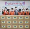 김해시.「도담도담꾸러미」로 학대피해아동 코로나19 극복 응원