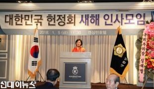 [SNS포토]추미애 대표, '대한민국 헌정회 새해 인사모임' 참석