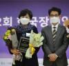 남인순 국회의원, 한국장애인인권상 국회의정부문 수상
