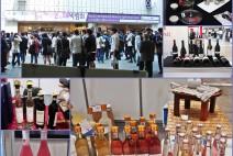 '전 세계의 다양한 주류 전시'…2018서울 국제 와인&주류 박람회