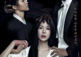 """""""아가씨"""", 한국 영화 최초 영국 아카데미 외국어영화상 수상"""