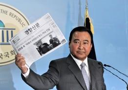"[SNS포토]이완구 전 국무총리 ""재보궐 선거에 출마하지 않겠다"""