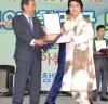 세계평화작가 한한국 석좌교수, '세계최고기록 인증서' 받아