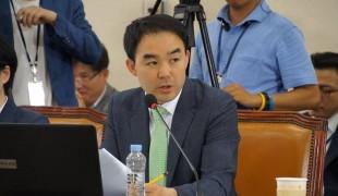 국회 첫 미투운동 성폭력 사건 '채이배',