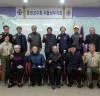 한국스카우트연맹, 훈련교수회 개최