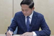 고양시, '탄소중립 지방정부 실천연대' 참여