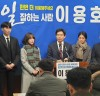 """이용호 의원, 제21대 총선 출마선언 """"지난 4년의 성과, 더 나은 4년으로 완성하겠다"""""""