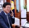 박병석 국회의장, 문재인 대통령의 취임 축하 전화 받아