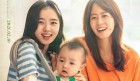 [영화정보] 『아이』, 김향기 주연, 따뜻한 위로와 공감 담은 메인 예고편 공개.
