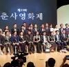 '춘사영화제' 황동혁 감독상. 정우성·김옥빈 남녀주연상 수상