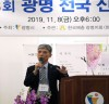 [문학] '광명 전국 신인문학상 시상식',  광명문인협회 시화전 및 시낭송회 개최!