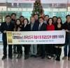 대한방송뉴스 '중국보도국' 개설식 및 직책 임명장 수여식