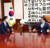 """박병석 국회의장, """"코로나19 때문에 해운·항만 분야 힘들어 하고 있다. 해양수산부가 더 잘 해주길 바란다"""""""