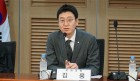 """김웅 의원, """"단 1%의 학교폭력이라도 줄일 수 있도록 최선을 다할 것"""""""