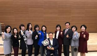 이상민 의원, 한국어린이집총연합회 선정 '최우수의정활동상' 수상