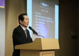 정세균 의장, 국회도서관 개관 66주년 기념행사 참석
