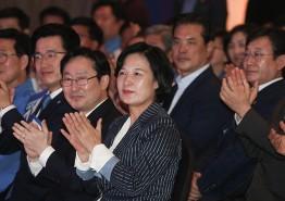 """민주당 대전시당 추미애 대표 싹쓸이 승리 염원...""""파란물결 다시한번"""""""