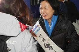 [SNS포토]더불어민주당'설 귀성인사'