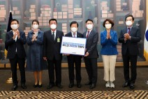 박병석 국회의장, 전국지역아동센터 마스크 전달식 참석...