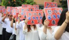 신천지 천안교회, 천기총 앞에서 '성경 공개토론 촉구' 집회