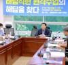 """김철민 의원, """"교육부, 학년별 원격수업 과정 및 지침 마련해야"""""""