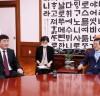 """박병석 국회의장, """"시진핑 국가주석, 리쿼창 총리 방한 양국관계를 발전시키는 계기가 되길"""""""