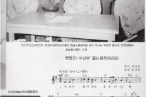 [청로 이용웅 칼럼]북한 문학예술 ⑦용어풀이로 살펴본 북한의 음악예술
