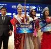 베트남 미인대회 성료