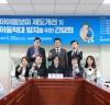'아이돌보미 제도개선 및 아동학대 방지를 위한 간담회' 성료