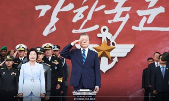 """제71주년 국군의 날 기념식 """"국민과 함께하는 강한 국군"""""""